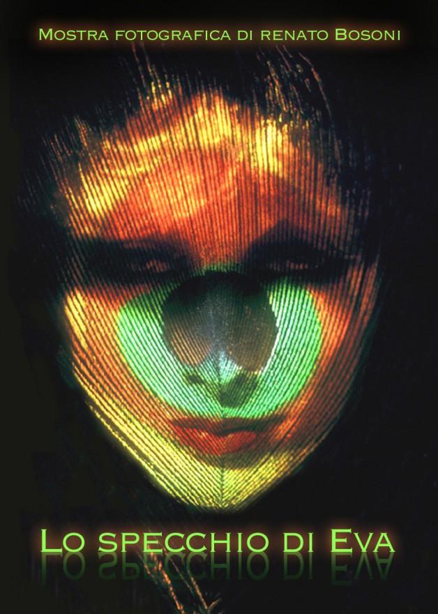 Mostra fotografica di Renato Bosoni (foto). Grafica di Massimo de Rigo (1996)