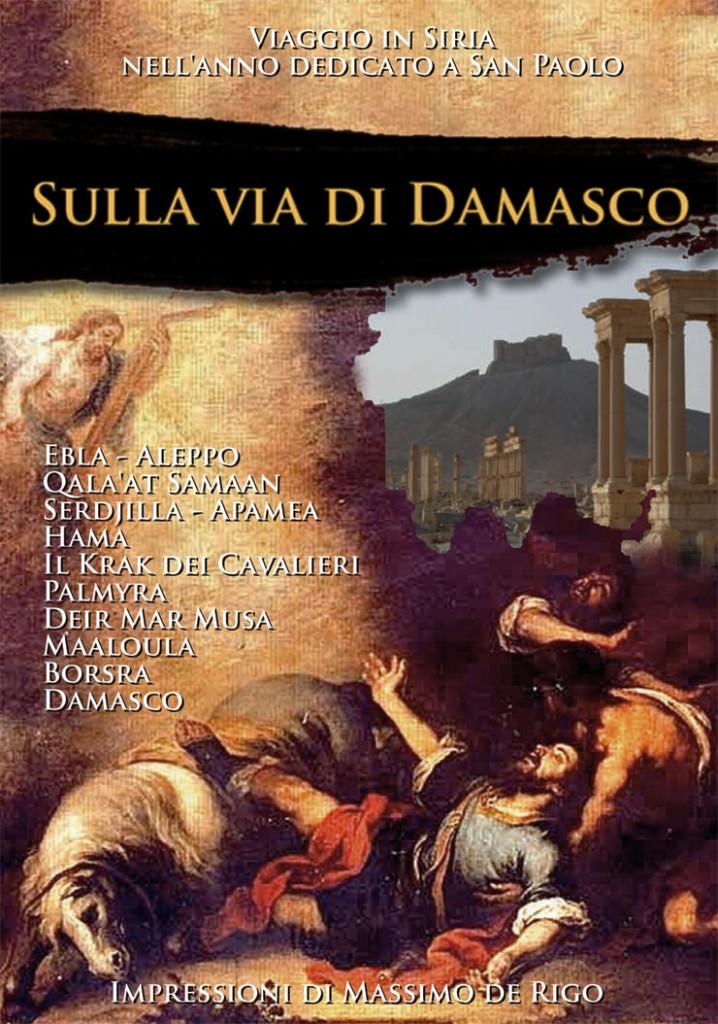 Sulla via di Damasco, copertina Dvd (2010)