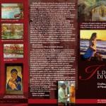 Brochure tre ante (esterno)