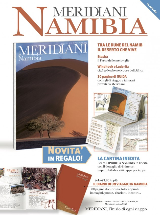 Campagna stampa Meridiani Namibia - (C) Editoriale Domus SpA